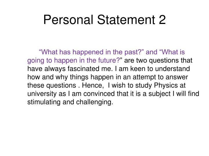 Personal Statement 2