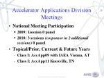 accelerator applications division meetings