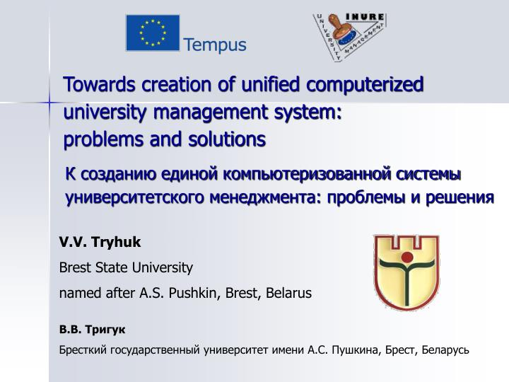towards creation of unified computerized university management system problems and solutions