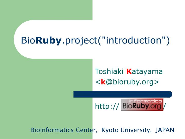 Bio ruby project introduction