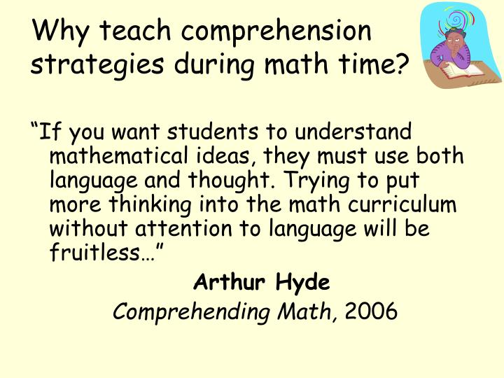 comprehending math hyde arthur