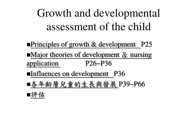 growth and developmental assessment of the child n.