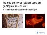 methods of investigation used on geological materials2