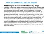 adult test communities test site updates