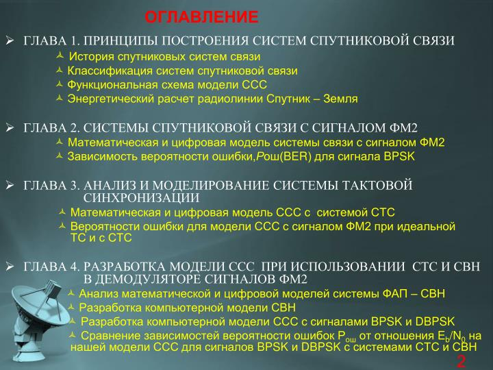 download Очерки по истории Русской Церкви. Том 2