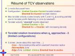 r sum of tcv observations
