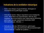 indications de la ventilation m canique