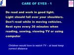 care of eyes 1