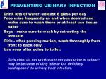 preventing urinary infection
