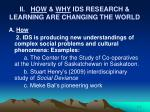 ii how why ids research learning are changing the world1