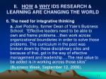 ii how why ids research learning are changing the world10