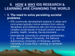 ii how why ids research learning are changing the world5