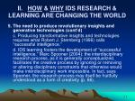 ii how why ids research learning are changing the world9