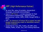 hpf high performance fortran