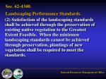 sec 62 4340 landscaping performance standards