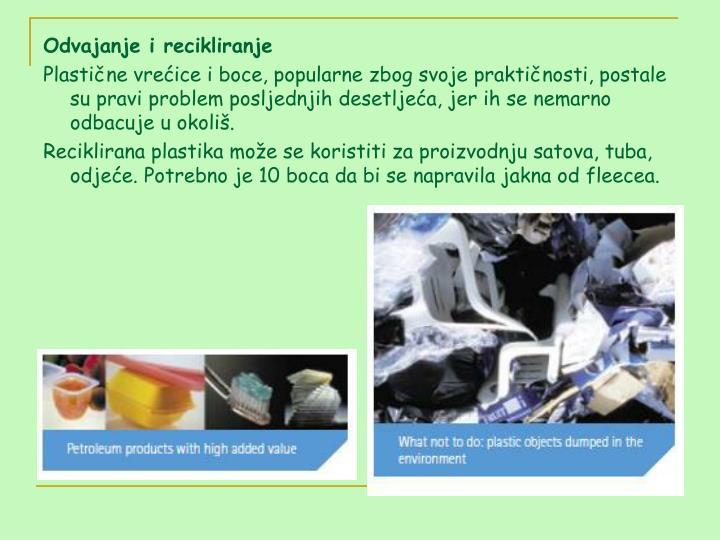 Odvajanje i recikliranje