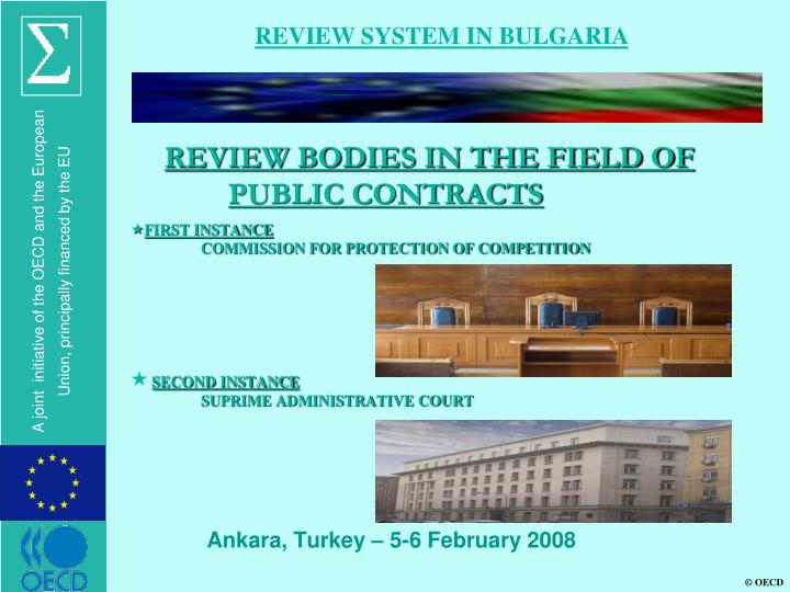 REVIEW SYSTEM IN BULGARIA