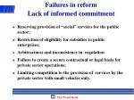 failures in reform lack of informed commitment