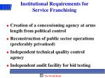 institutional requirements for service franchising