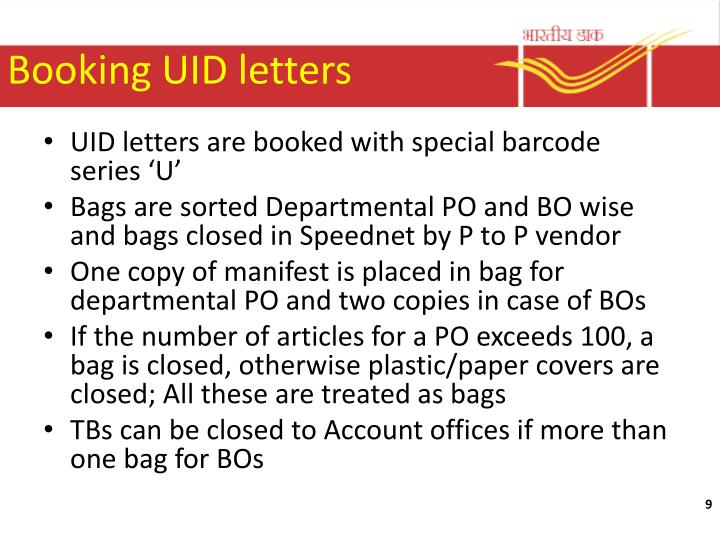 Booking UID letters