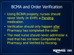 bcma and order verification