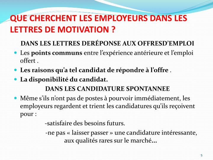ppt - la lettre de motivation powerpoint presentation