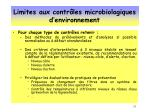 limites aux contr les microbiologiques d environnement2