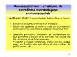 recommandations strat gies de surveillance microbiologique environnementale2