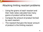 attacking limiting reactant problems