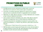 promotions in public service