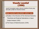 wassily leontief 1906