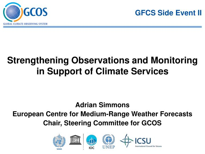 GFCS Side Event II