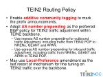 tein2 routing policy
