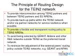 the principle of routing design for the tein2 network