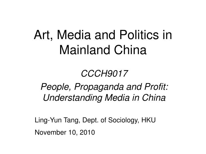 Art media and politics in mainland china
