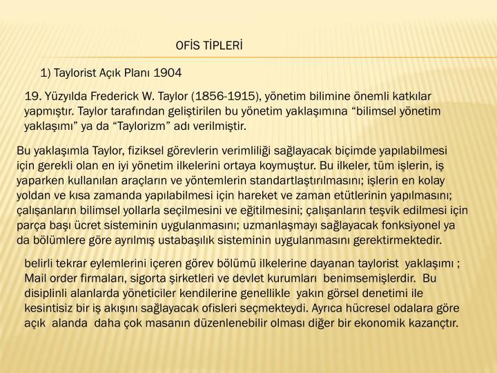 OFİS TİPLERİ