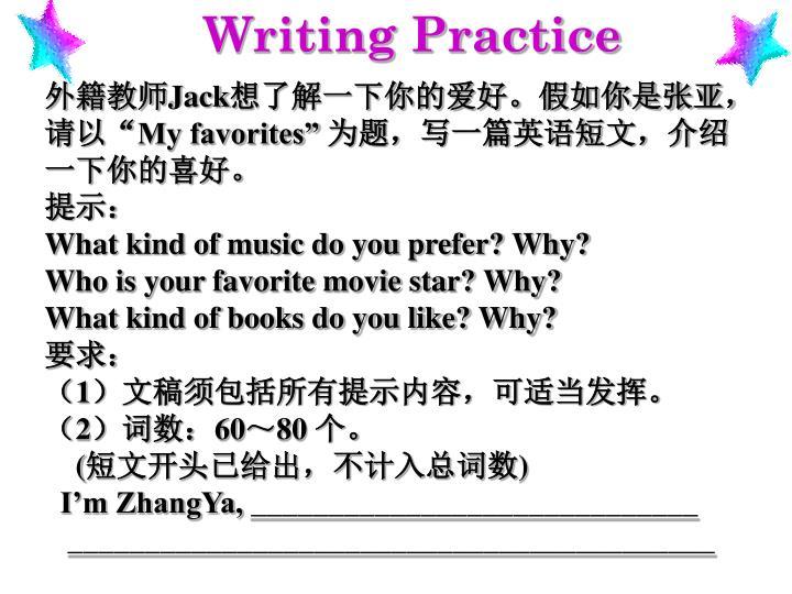 Writing Practice