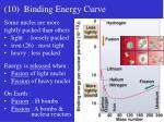 10 binding energy curve