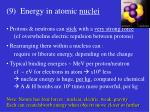 9 energy in atomic nuclei
