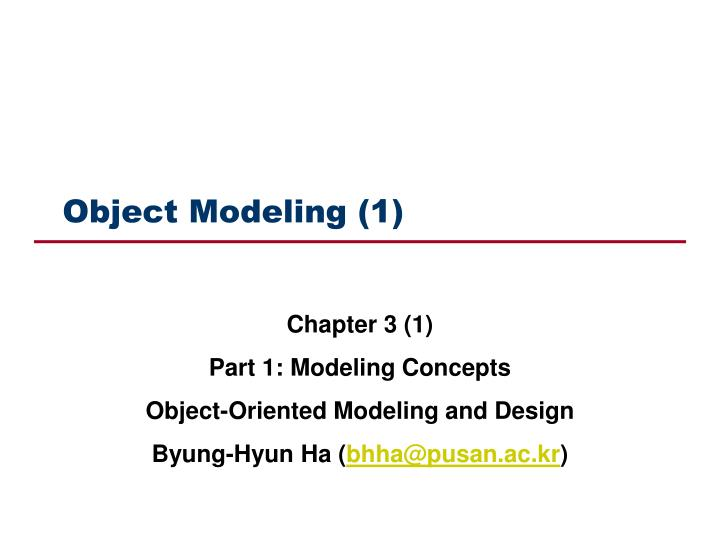Object Oriented Modeling And Design James Rumbaugh Ppt Free Download Qataraabbcc