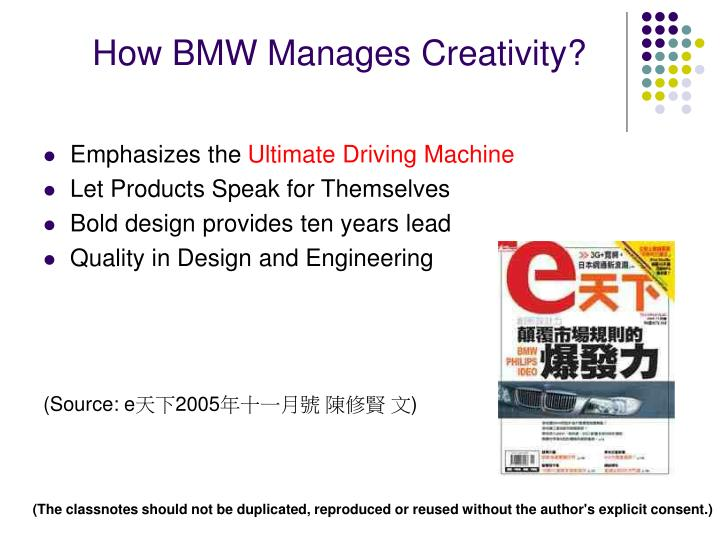 How BMW Manages Creativity?
