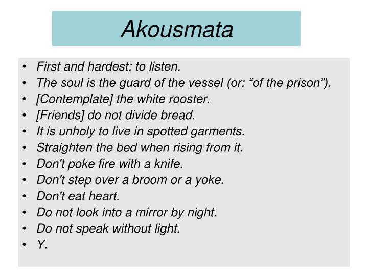 Akousmata