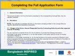 completing the full application form