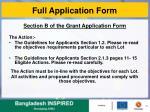 full application form1