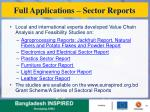 full applications sector reports