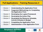 full applications training resources 2