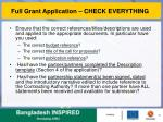full grant application check everything1