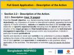 full grant application description of the action