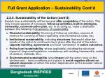 full grant application sustainability cont d