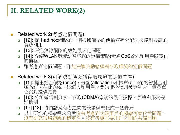 II. RELATED WORK(2)